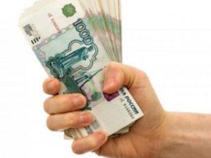 микрокредит на кредитную карту