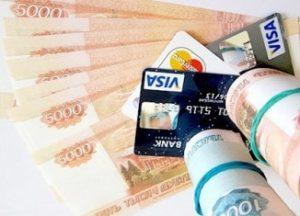 Как получить моментальный займ на карту