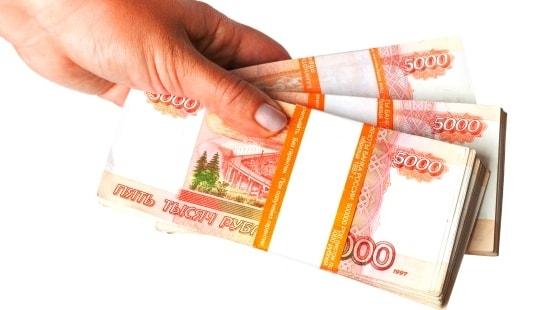 кредит под рассписку в 18 лет в москве пропитать мандариновым