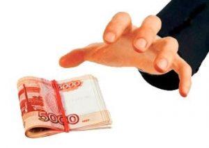 Потребительские кредиты и их оформление