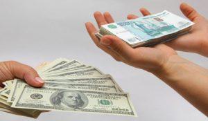 Взять деньги в долг под проценты