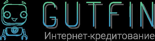 Микрозайм GutFin