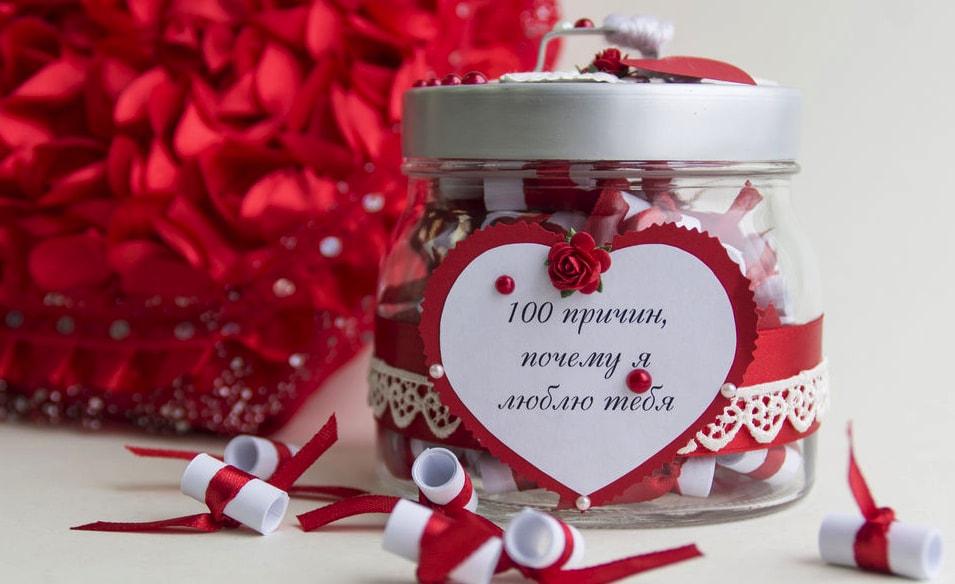 Открытка 100 причин почему люблю тебя