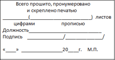 Бланк таблица в военкомат о наличии транспортных средств