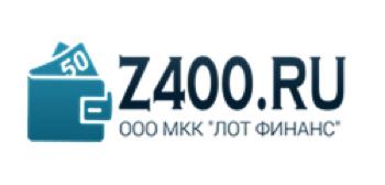 Микрозайм Z400