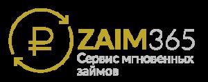 zaim365 logo-min