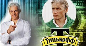 фото Кто такой Олег Тиньков