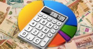 фото Калькулятор аннуитетных платежей по кредиту картинка image