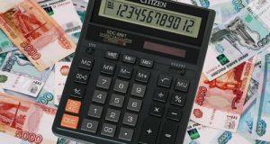 фото Расчет процентов по договору займа калькулятор онлайн