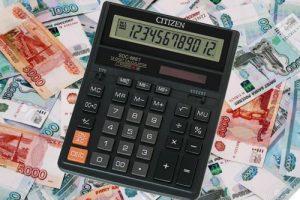 Калькулятор процентов по займу онлайн рассчитать быстро займ ангарск