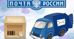 фото Московский АСЦ-ДТИ