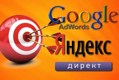 изображение Заработок на контекстной рекламе