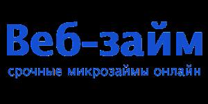 Микрозайм Веб-Займ