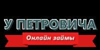 фото Займы у Петровича