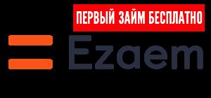 логотип Езаём МФО