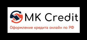 Займы MK Credit