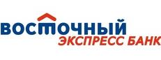 Потребительский кредит Восточный Экспресс Банк