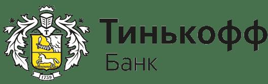 Кредитная карта Тинькофф Банк