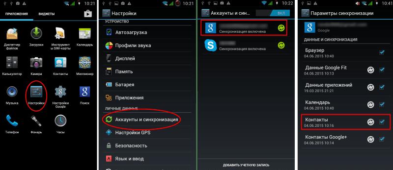 Как с айфона перекинуть на андроид планшет