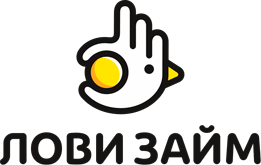 Микрозайм Лови Займ